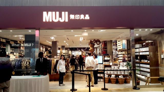 _muji_main