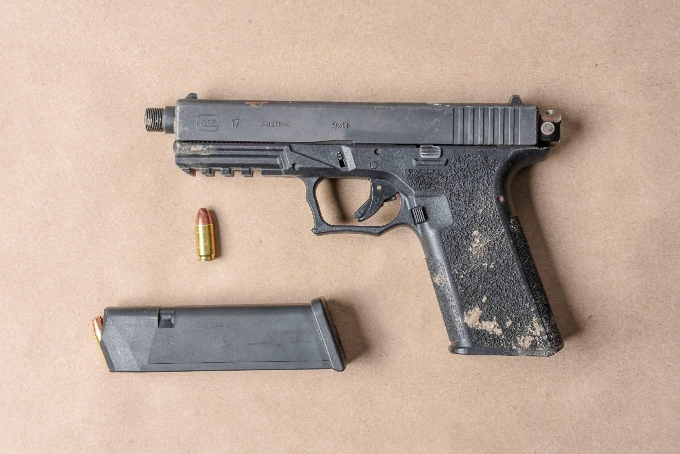 21-204_firearm